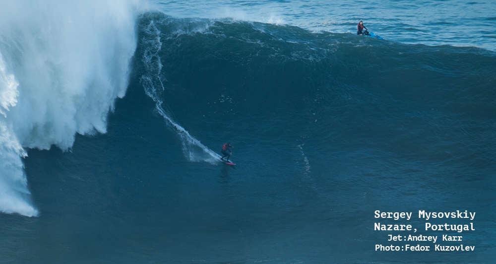 Назаре, Португалия, Сергей Мысовский, огромные волны, океан, серфинг