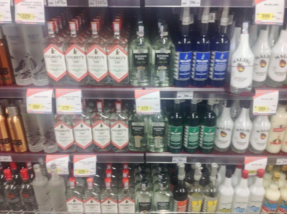Импортный алкоголь на Маврикии тоже несложно купить