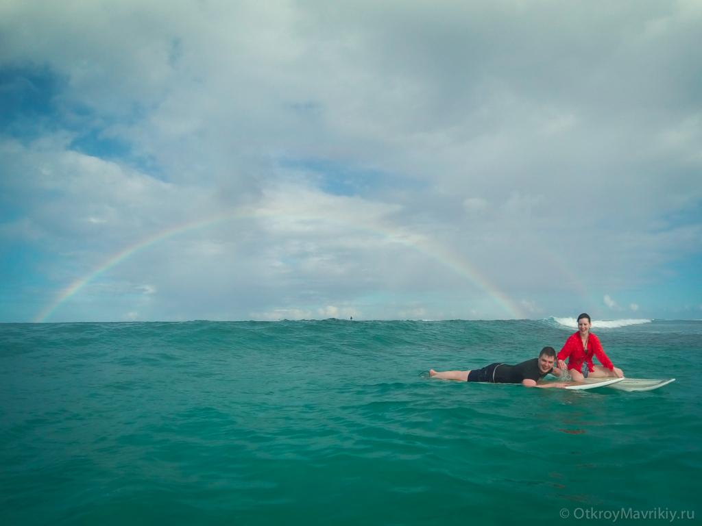 Вместе под радугой