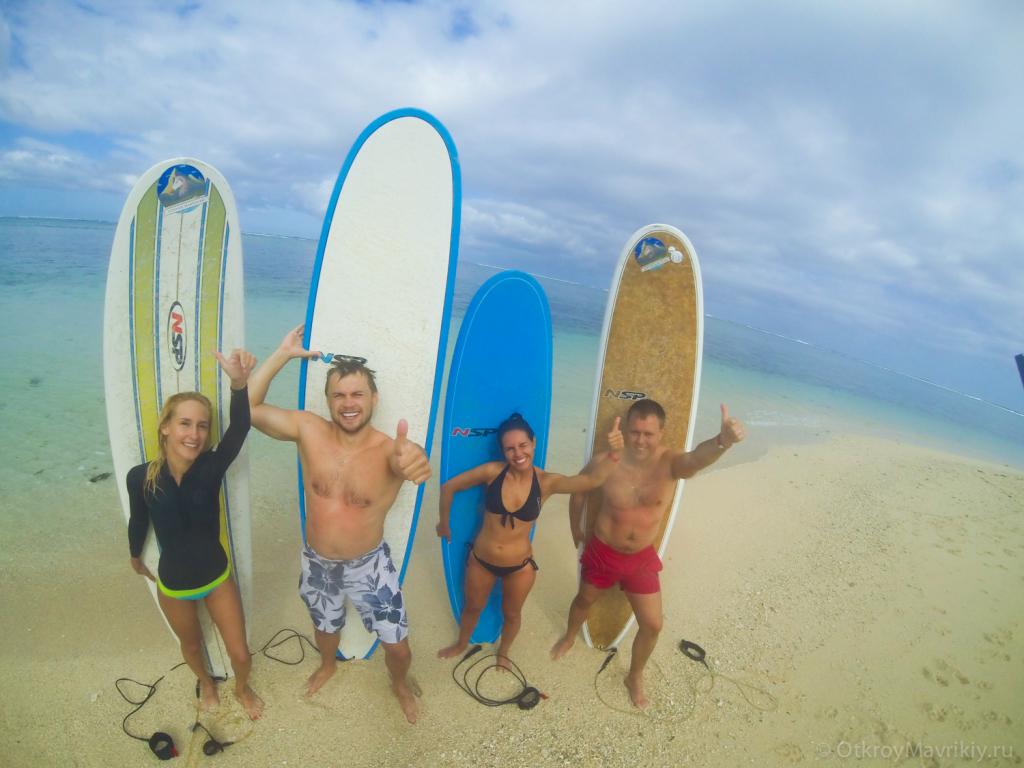 Серфинг с друзьями!
